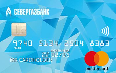 Кредитная карта саратов без отказа